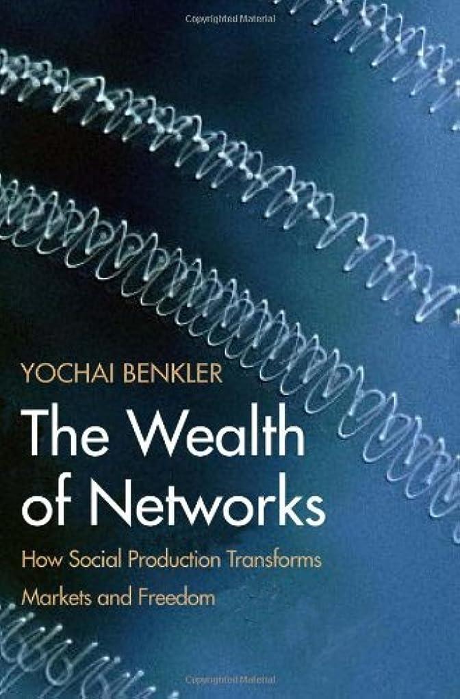 同化滑るエンジンThe Wealth of Networks: How Social Production Transforms Markets and Freedom (English Edition)
