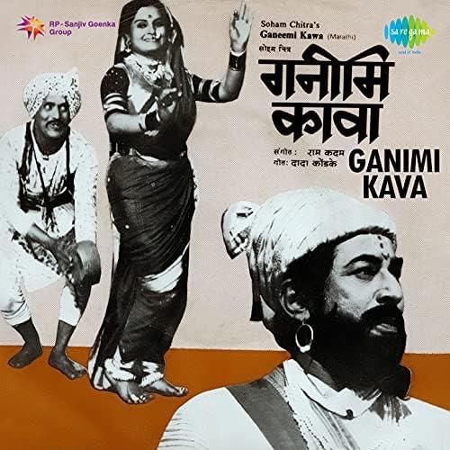 Jaywant Kulkarni, Usha Mangeshkar & Ram Kadam