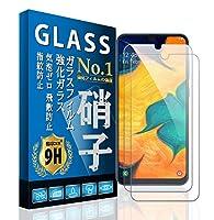 Galaxy A30 SCV43 日版 ガラスフィルム 【2枚セット】 液晶保護 フィルム 強化ガラス 日本製素材旭硝子製 最高硬度9H/耐衝撃 飛散防止/高透過率/気泡ゼロ/指紋防止/高感度タッチ 貼り付け簡単