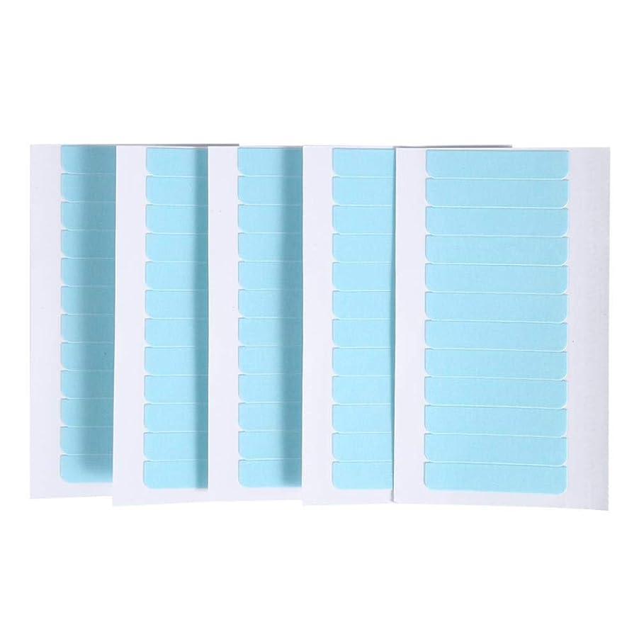 冷蔵庫であること高揚した60個/セット肌横糸エクステンション接着剤 ヘアエクステンション用粘着テープ 両面スーパーテープタブ美容ツール