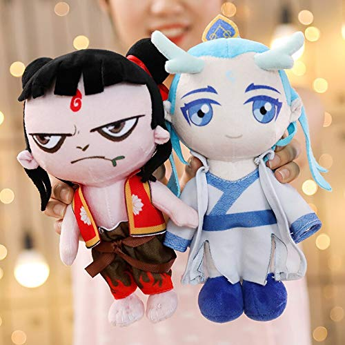 fangzhuo Plüschtier 20cm Anime Figur Mythen Und Legenden Figur New Film Plüschtier Soft Stuffed Appease Doll Kind Geschenk