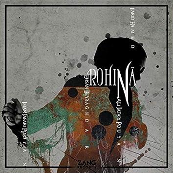 Rohina (feat. Ali Jafari Pouyan, Iman Jafari Pouyan & Ehsan Beyraghdar)