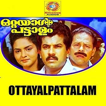 Ottayalpattalam (Original Motion Picture Soundtrack)