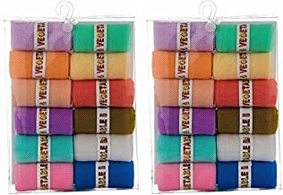 SOUXE Multipurpose Transparent Zippered Reusable Vegetable Organizer Bags/Fridge Bags/Net Bags (Pack of 24 Bags) in 5 Big Size (13.5 inches x 10.5 inches).