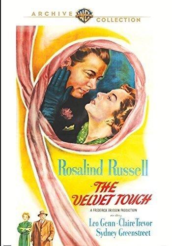 Velvet Touch, The -  DVD, John Gage, Rosalind Russell