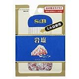 S&B 袋入り岩塩(ミル詰め替え用) 36g×10個