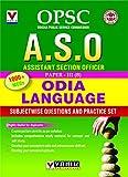 ASO - ODIA LANGUAGE