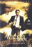 Wicker Man [DVD]