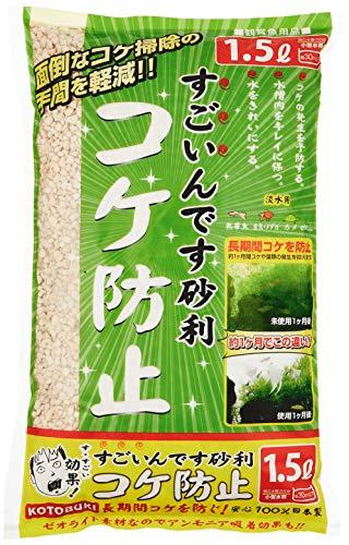 寿工芸 寿工芸 すごいんです砂利 コケ防止 1.5L