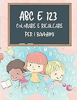 ABC e 123 libro da colorare e tracciare per bambini: La mia prima casa che impara l'alfabeto e il numero che traccia il libro per i bambini, ABC e 123 carta di pratica della scrittura a mano: Kindergarten e bambini 3-5 anni di lettura e scrittura