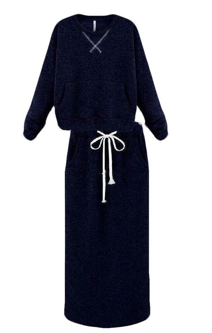 究極のマグ薄める女性2ピースゆるいスアル長袖スウェットシャツとスカートセット衣装