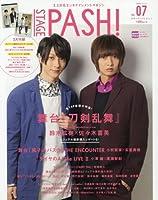 STAGE PASH! Vol.07: 2.5次元エンタテインメントマガジン (生活シリーズ)