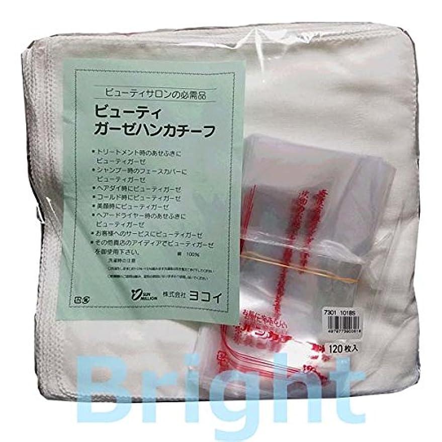 面白い指令書店101BS ガーゼハンカチ 10ダース (ヨコイ ビューティガーゼハンカチーフ 120枚入り) (縫い糸の色:白)