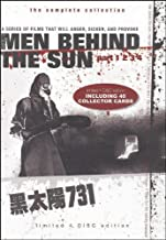 MEN BEHIND THE SUN 4-DVD LIMITED EDITION Box Set (Parts 1-4) [NON-USA Format / Import / Region 2 / PAL]