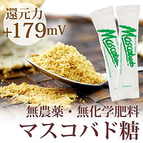 ALTER TRADE『マスコバド糖スティックシュガー 5gx50本入り』