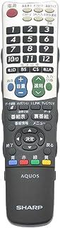 シャープ 液晶テレビ用リモコン RRMCGB047WJN1(0106380405)