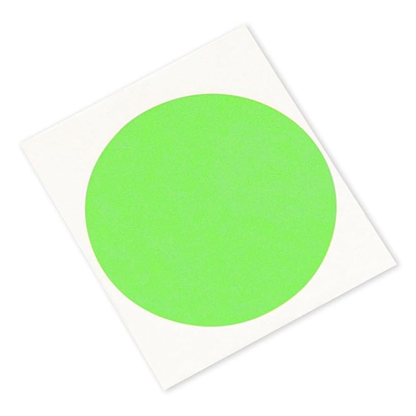 3M 401+ Circle-5.000