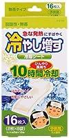 紀陽除虫菊 冷やし増す 冷却シート 16枚入 子供用 無香【まとめ買い36個セット】 K-2122
