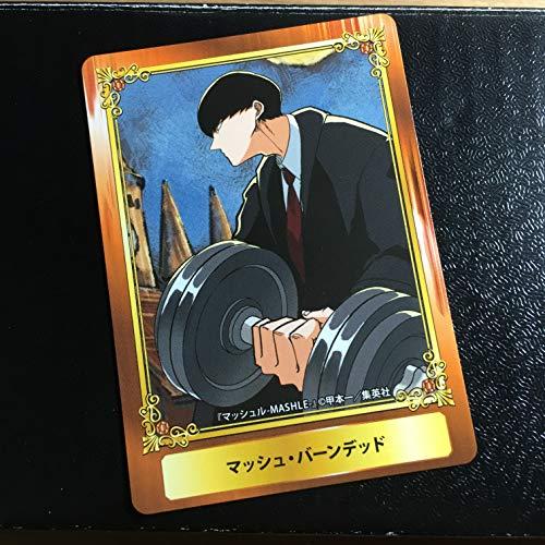 マッシュル -MASHLE- アニメイト限定 カード junp122