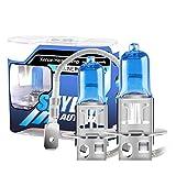 2Pcs H3 55W 12V Super White 500K Car Headlight Lamp Halogen Xenon Light Bulb Replacement