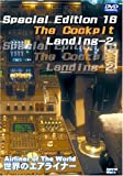 Special Edition 16 The Cockpit Landing-2[DVD]