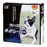 ネオシーツカーボンDXレギュラー(88枚×4袋入り)【ケース販売】