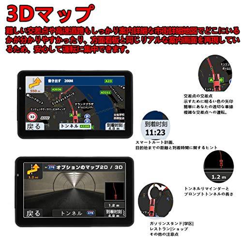 カーナビポータブルカーナビ-7インチカーナビゲーションアップグレードバージョン2021日本地図キャパシタタッチスクリーン8G256Mナビゲーションシステム音声案内とスピード警告付きカーGPSサポート12V-24Vセットとして8つ部品が含まれています