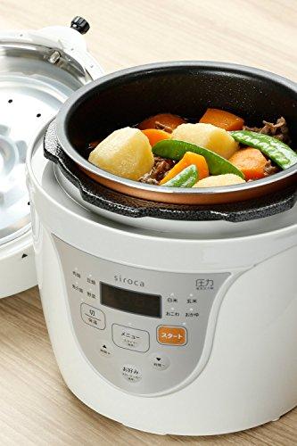 siroca電気圧力鍋SPC-211グレー[圧力/無水/蒸し/炊飯/スロー調理/温め直し/コンパクト]