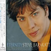 Eternity by Steve Barakatt (1999-10-21)