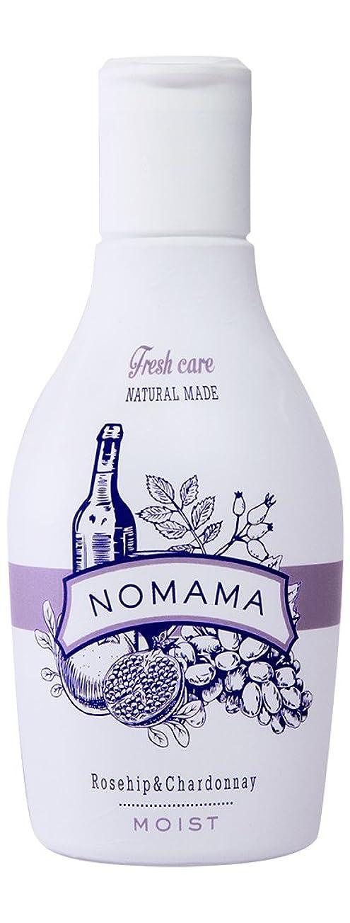 闘争科学頂点NOMAMA(ノママ) ナチュラルミックスローションRC<MOIST>