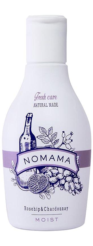 独特の裏切る運賃NOMAMA(ノママ) ナチュラルミックスローションRC<MOIST>