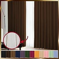 窓美人 1級遮光カーテン&UV・遮像レースカーテン 各2枚 幅100×丈190(188)cm ビターチョコレート+チョコレート 断熱 遮熱 防音 紫外線カット