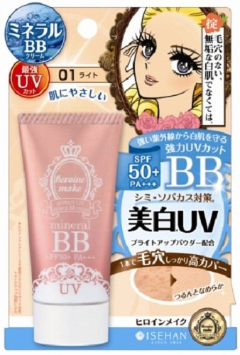 Kiss Me Heroine Make Mineral BB Cream SPF50+ PA+++ 01 30g by Isehan