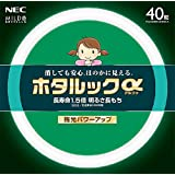 NEC 丸形蛍光灯(FCL) ホタルックα 40形 MILD色 (昼白色タイプ)