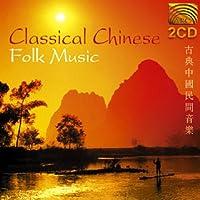 Classical Chinese Folk Music by DACAN CHEN/LI HE/CHENG YU