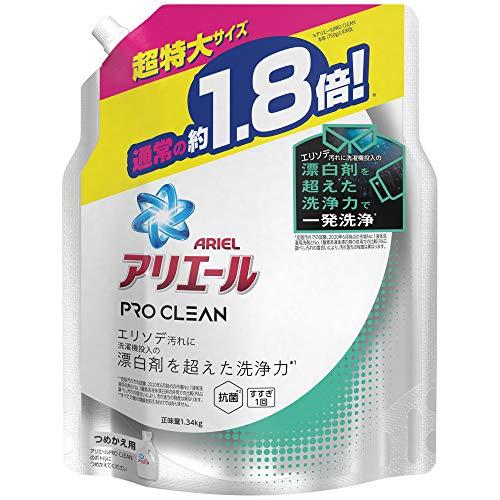 アリエール プロクリーン 洗濯洗剤 液体 エリソデ汚れに洗濯機投入の漂白剤を超えた洗浄力 詰め替え 1340g