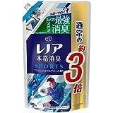 レノア 本格消臭 柔軟剤 スポーツ フレッシュシトラスブルー 詰め替え 約3倍(1260mL)