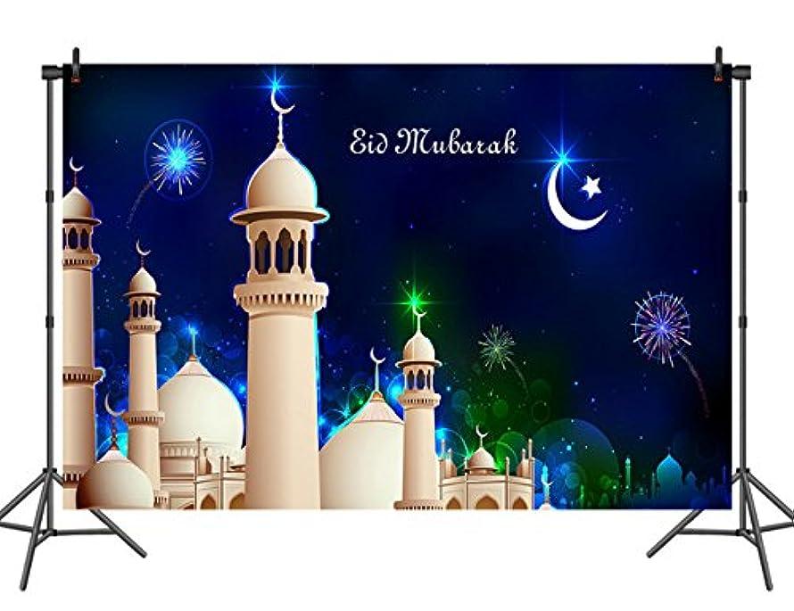 Eid Mubarak Banner for Eid Party Supplies Eid Mubarak Decorations Mk Eide Favors Table Cloth