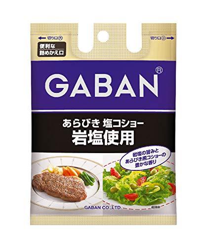 ギャバン あらびき塩コショー 岩塩使用 袋入り 60g