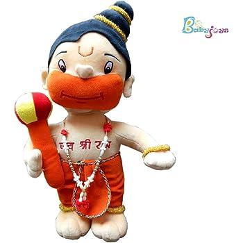 Babyjoys Lord Little Hanuman Ji God Super Cute Soft Toy 50cm Amazon In Toys Games