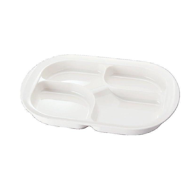 全能ホイットニー病的青芳製作所 メラミン仕切り皿 ホワイト 1831
