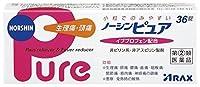 【指定第2類医薬品】ノーシンピュア 36錠 ×4 ※セルフメディケーション税制対象商品