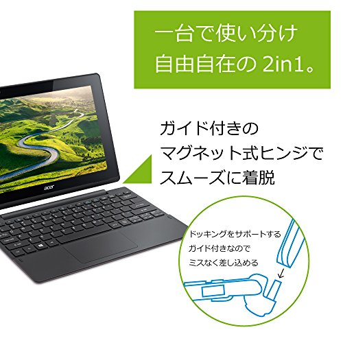 『Acer 2in1 タブレット Aspire Switch 10 E SW3-016-F12D/KF /Windows 10/10.1インチ/Office MobileプラスOffice 365サービス』の2枚目の画像