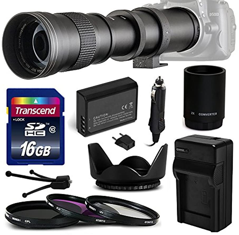 Opteka 420-1600mm f/8.3 HD Telephoto Zoom Lens Bundle Package includes 2X Teleconverter + 16GB Memory Card + Replacement AC/DC Battery Charger with Car Plug & Euro Adapter + High Capacity Li-ion Battery Pack + 3 Piece Professional Filter Kit (UV-CPL-FL) + Tulip Flower Hood + Lens Cleaning Kit for Canon EOS M / M2 DSLR SLR Digital Camera