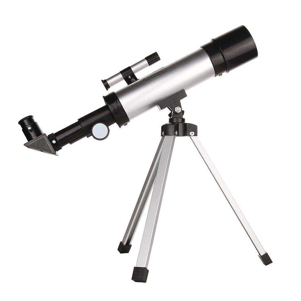 足音パイプライン物理的な望遠鏡 90X屈折天体望遠鏡セットの天体ミラークリアイメージ 屈折望遠鏡 (色 : White, Size : 34x45cm)