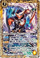 バトルスピリッツ CB09-056 仮面ライダー鎧武 オレンジアームズ [2] R