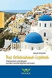 Das Griechenland-Lesebuch: Impressionen und Rezepte aus dem Land der Mythen und Inseln (Reise-Lesebuch: Reiseführer für alle Sinne)