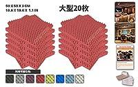 エースパンチ 新しい 20ピースセット赤い 500 x 500 x 30 mm エッグクレート 東京防音 ポリウレタン 吸音材 アコースティックフォーム AP1052