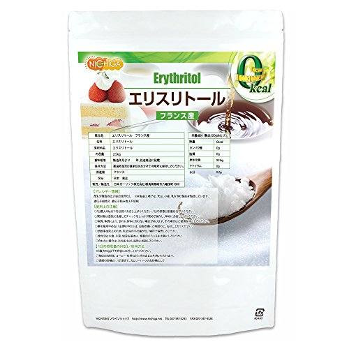 フランス産 エリスリトール2.5kg 遺伝子組み換え材料不使用 カロリーゼロ 天然甘味料 [02] NICHIGA(ニチガ) 糖質制限 天然甘味料 砂糖代替甘味料