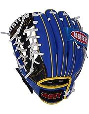 ZETT(ゼット) 少年野球 軟式 グローブ ( グラブ ) オールラウンド 初心者用 衝撃吸収パッド付き 10/10.5インチ ブルー×イエロー/ブラック 右/左投用